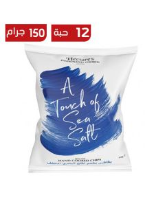 Herrs-Baked-cheese-curls-28.4-g